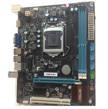 ASUS P8B75-ML LGA 1155 Motherboard